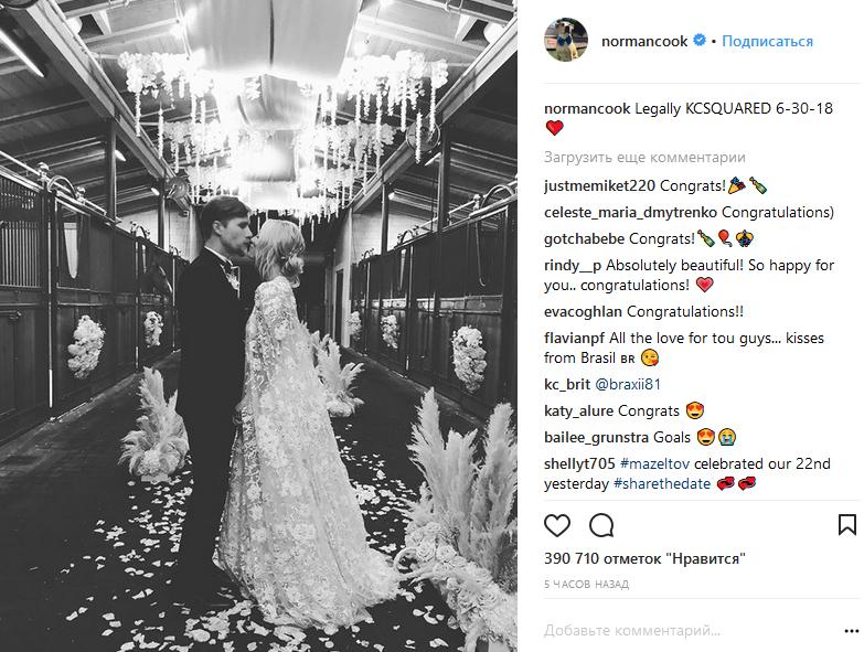Кейли Куоко вышла замуж заКарла Кука