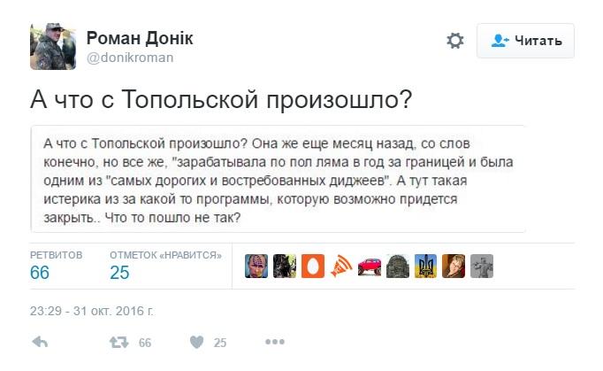 Депутаты разрешили Нацсовету по ТВ штрафовать телеканалы без предупреждения - Цензор.НЕТ 8684