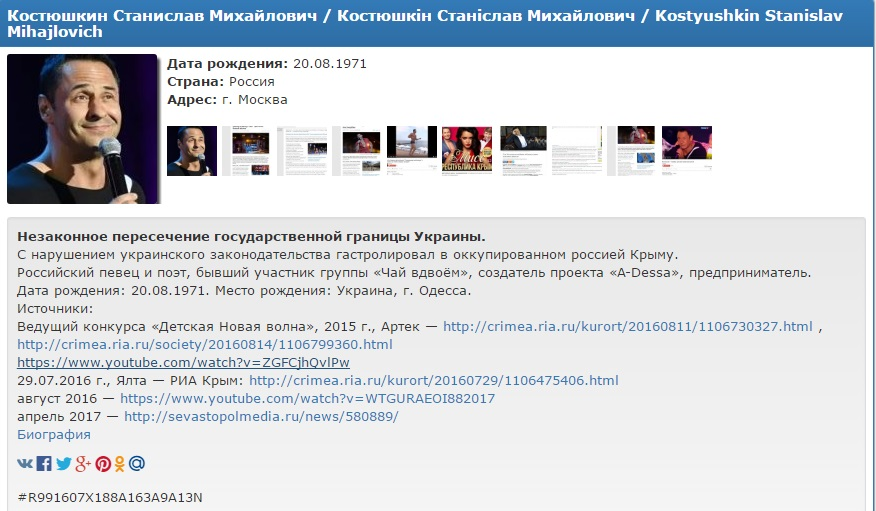 Артист Дмитрий Харатьян попал всписок сайта «Миротворец»