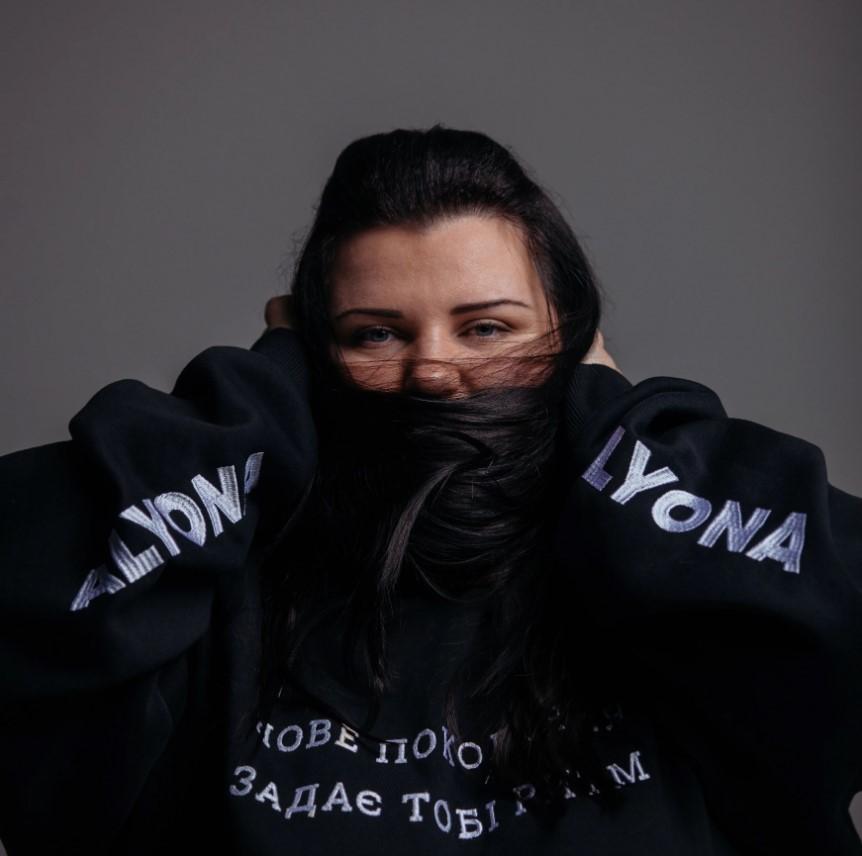 Якби ябула не я: видео нового клипа Alyona Alyona