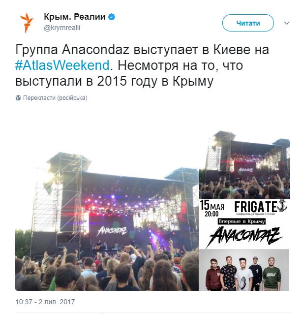 Музыкантов Дельфина иНайка Борзова непустили вгосударство Украину