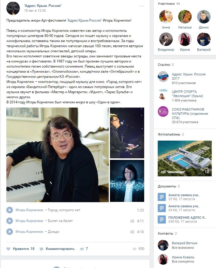 Сын знаменитого русского артиста попал в«чистилище» «Миротворца»