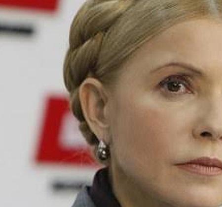 Как укнягини: вдекларации Тимошенко отыскали занимательную деталь