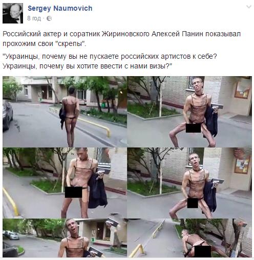 Непристойное видео сголым Алексея Панина гуляющим поулице появилось всети интернет
