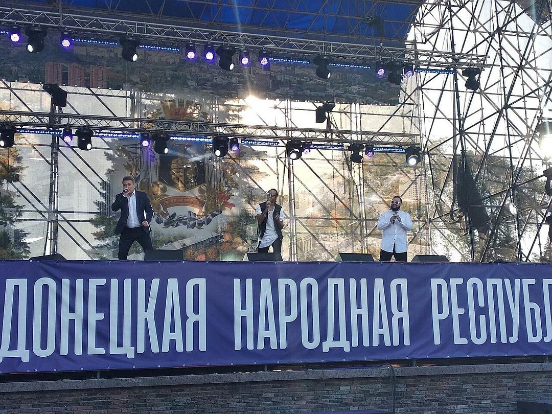 Русская эстрадная певица угодила вбазу Миротворца