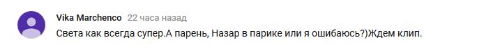 Скачать Музыка Ани Лорак  Лучшие клипы ТОП 20 2017