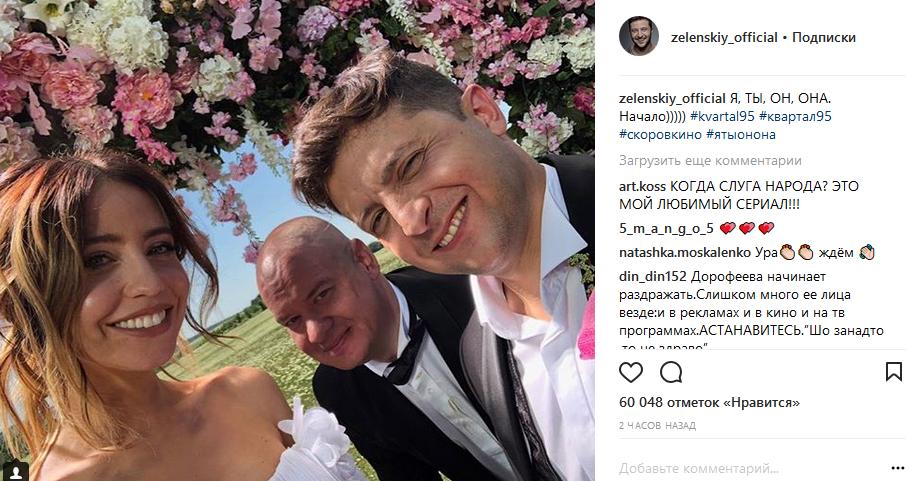Надя Дорофеева снялась вполнометражном фильме0