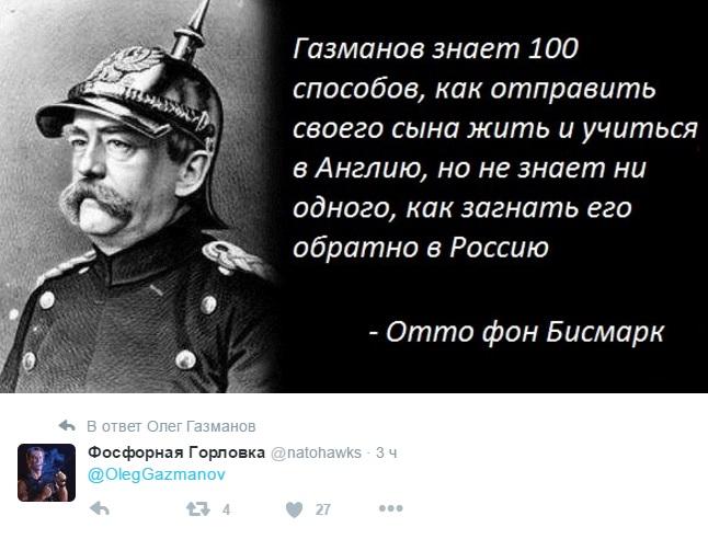 """""""Москва у его ног! Столица покорена!"""", - сын Пескова, отсидев в британской тюрьме и не имея даже среднего образования, живет жизнью миллионера - Цензор.НЕТ 9069"""