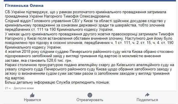 Бывший муж Подкопаевой угодил в базу