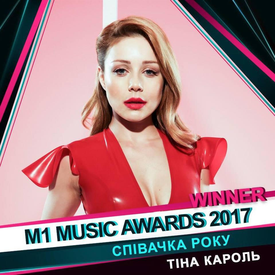 M1 Music Awards: победители престижной музыкальной премии 2017