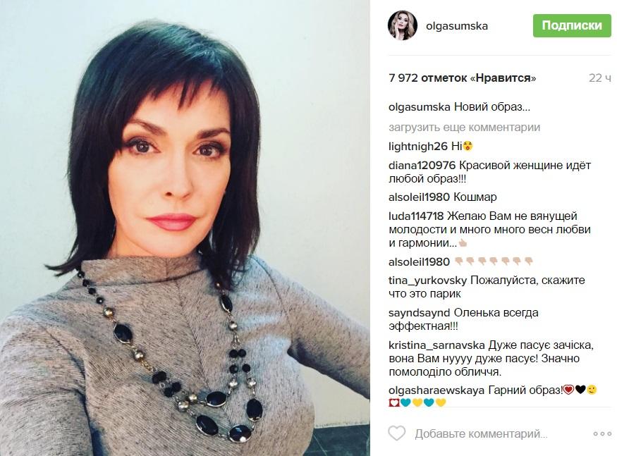 Красивые очень красивая женщина брюнетка русской