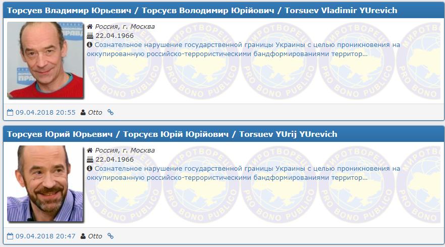 Имя русского посла вАвстрии занесли вбазу «Миротворца»