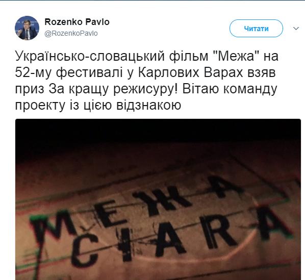 Две русских  работы одержали победу накинофестивале вКарловых Варах