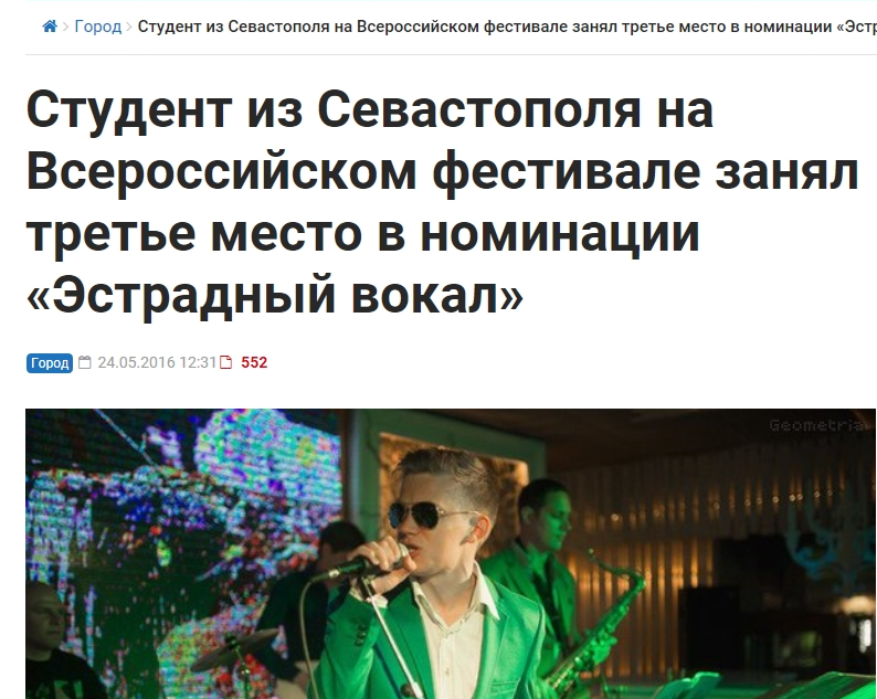 «Дискотеку Авария» включили вбазу «Миротворца» после Крыма