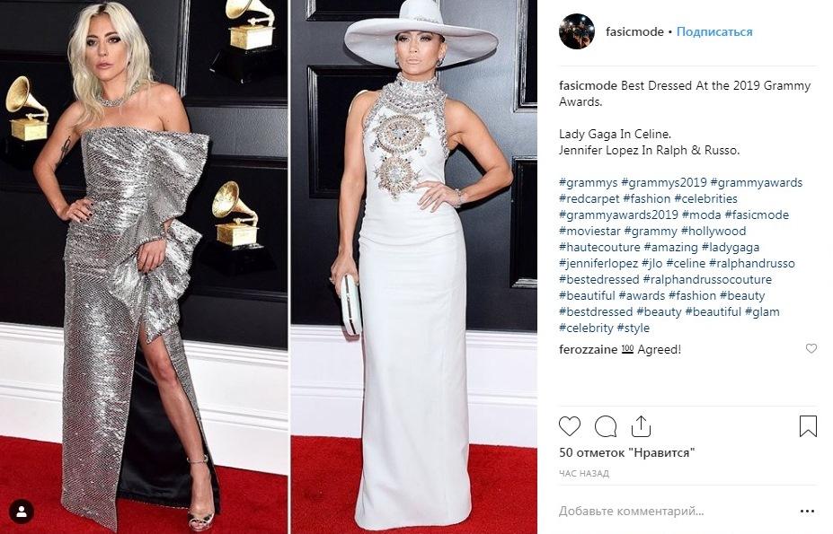Грэмми 2019: Дженнифер Лопес, Леди Гага и Дуа Липа