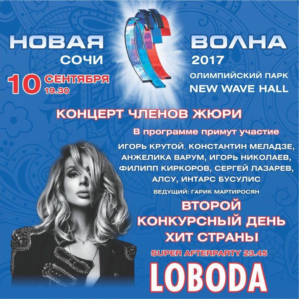 Участник отУкраины на русской  «Новой волне» похвастался исполнением украинской песни