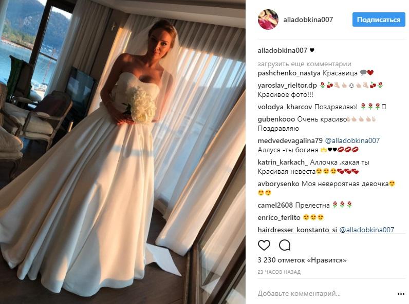 Дочь 'оппоблоковца' Добкина шокировала своей свадьбой: кричащая роскошь, подвенечный наряд ценой в 4 зарплаты папы, голая фотосессия за год