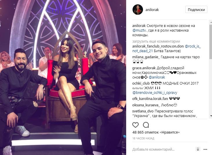 Ани Лорак приняла приглашение работать на русском телевидении