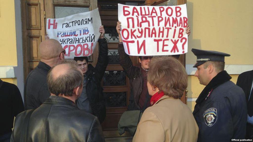 Марат Башаров внесен в информационную базу украинского «Миротворца»