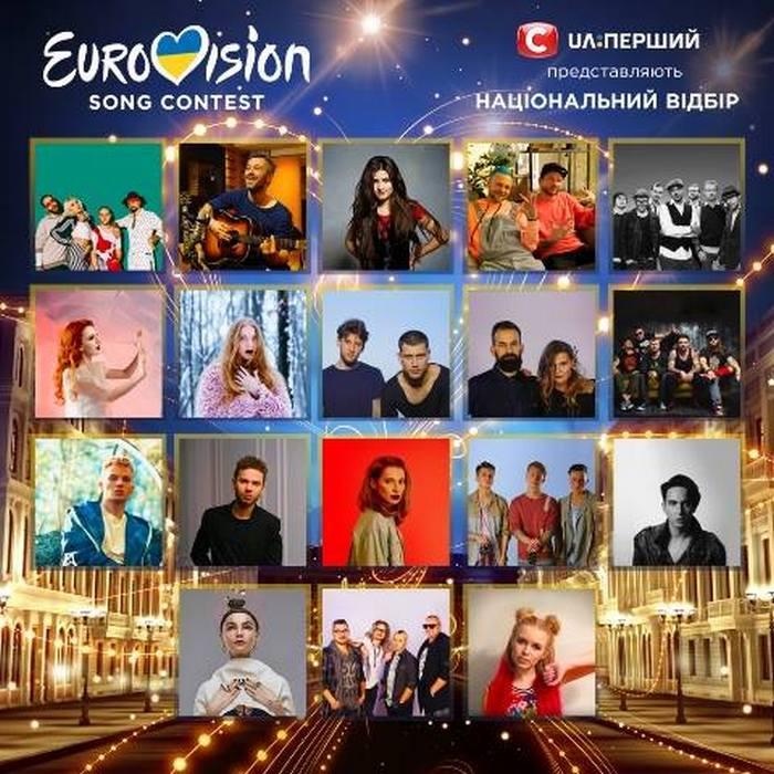 Харьковские музыканты прошли 1-ый этап отбора на«Евровидение-2018»