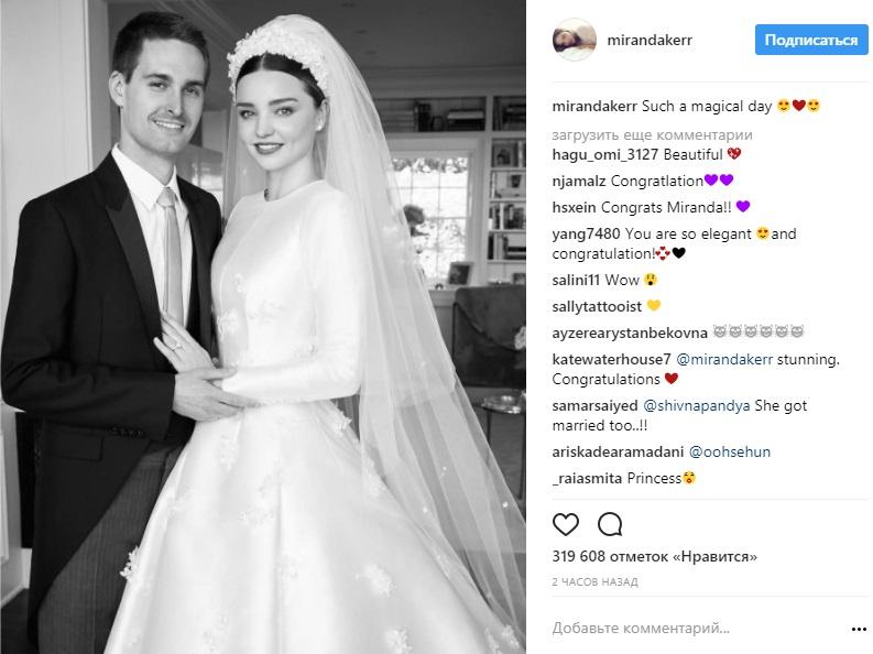 Фото свадьбы орландо блума