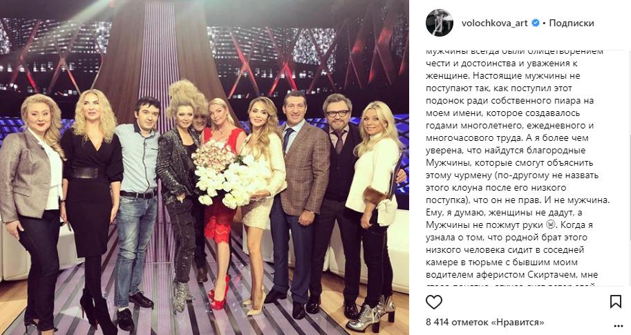 Анастасия Волочкова назвала инвалидную коляску для отца «самой безрадостной покупкой вжизни»