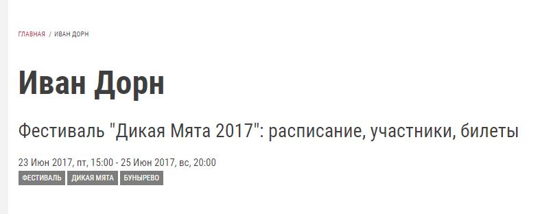 """Организатор """"КиевПрайд"""" Кись: Оргкомитет не всегда разделяет лозунги, которые можно было видеть на Марше равенства - Цензор.НЕТ 4128"""