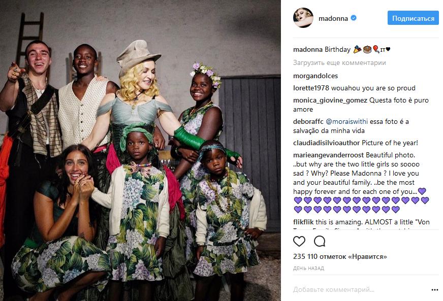 Мадонна показала всех своих детей в Инстаграм