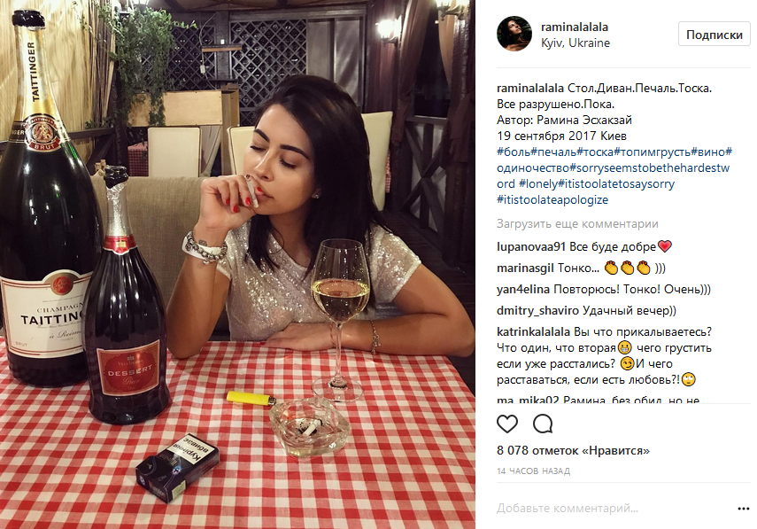 Экс-невеста Виталия Козловского высмеяла его мучения
