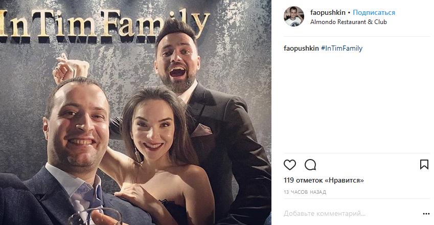 Женился очередной ведущий конкурса «Евровидение-2017»