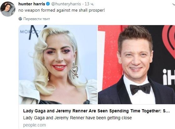 Леди Гага встречается созвездой Marvel