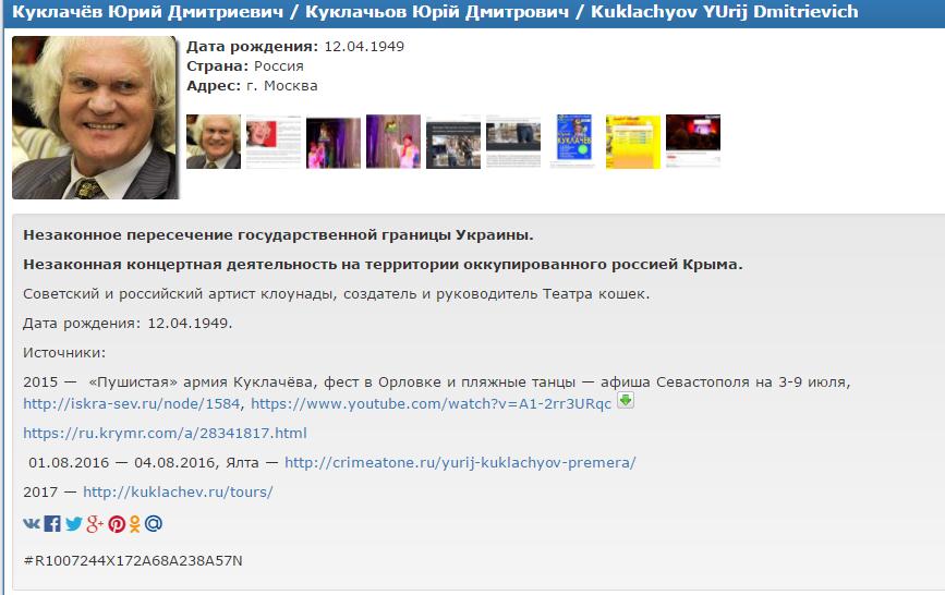 http://lime.apostrophe.ua/uploads/22052017/bf47d28caf44a5b707f18113c61b0ef4.png