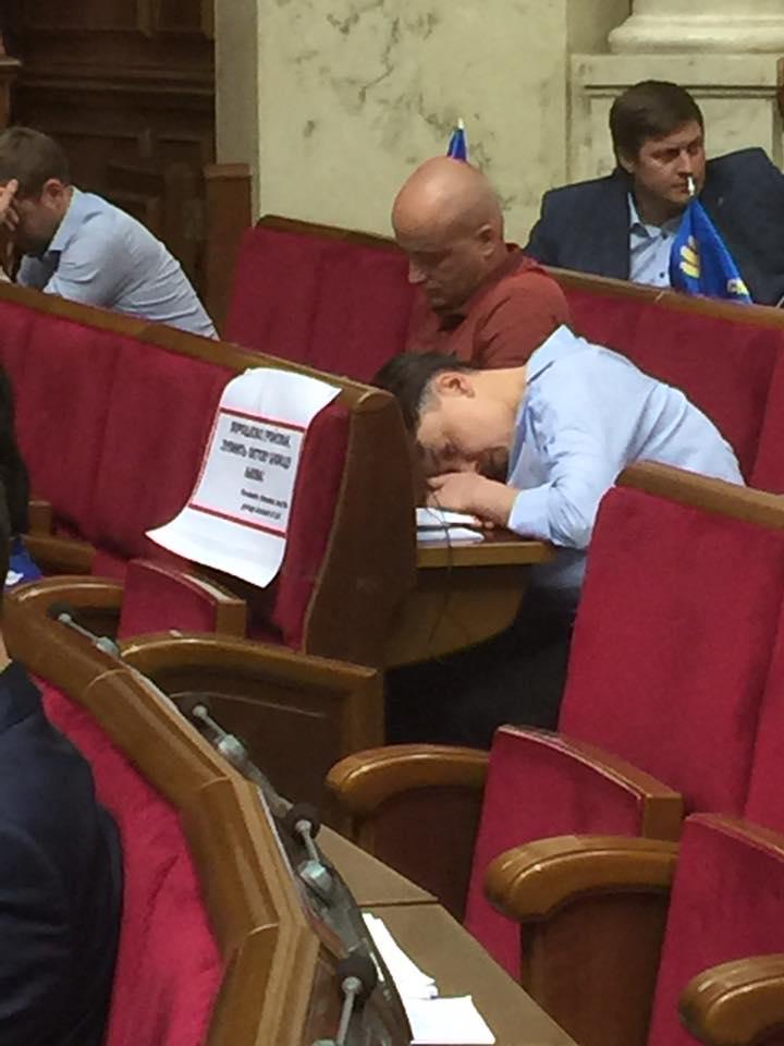 На экспертизу Венецианской комиссии будут направлены обе концепции создания антикоррупционного судебного органа, - Парубий - Цензор.НЕТ 5337