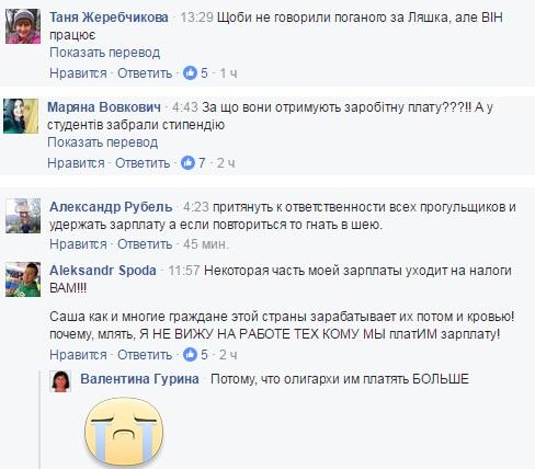 zhestko-v-bolshoy-zad