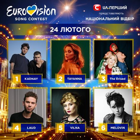 Солист Melovin выступит отУкраины на«Евровидении-2018»