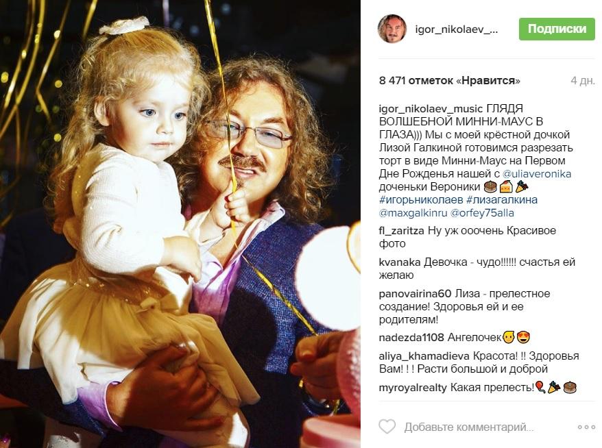 Алла Пугачева возвратится насцену из-за кризиса