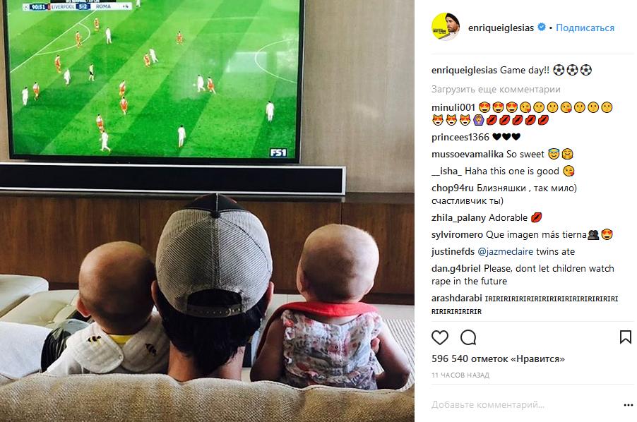 Энрике Иглесиас показал своих детей вовремя матча