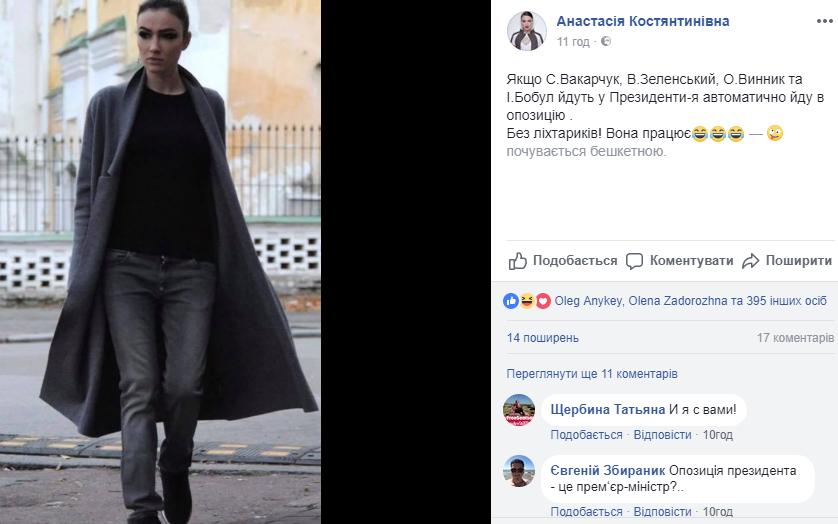 Иво Бобул рассказал, каким хорошим человеком был Янукович
