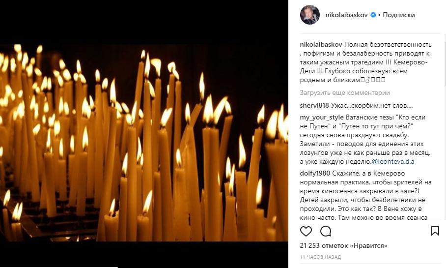«Боритесь зажизнь людей!»: угрязно выругавшегося Галкина сдали нервы