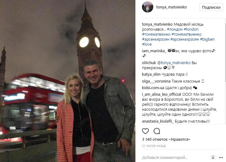 Тоня Матвиенко иАрсен Мирзоян совместили приятное с необходимым