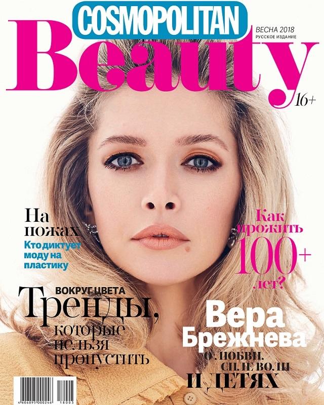 Украинская эстрадная певица помогла искать таланты в Российской Федерации «лучшему другу» В.Путина иКадырова