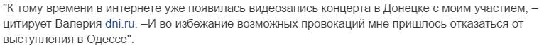 """6cd52d5e5a6e1984facb6c698491e64c Экс-солиста группы """"На-На"""" побили в одном из одесских ресторанов"""