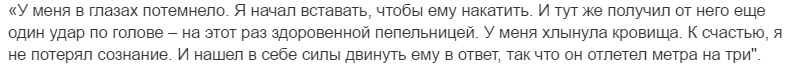 "94b372f86695e7daddc59d80c5f21ed3 Экс-солиста группы ""На-На"" побили в одном из одесских ресторанов"