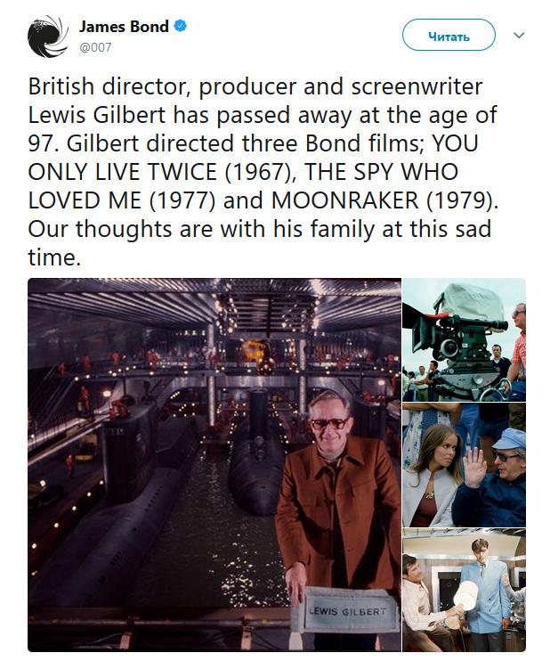 Скончался кинорежиссер Льюис Гилберт, снявший три фильма оБонде