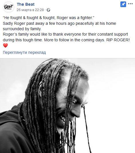 «Боролся допоследнего»— скончался легендарный музыкант