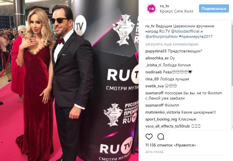 Ани Лорак похвасталась заслугой премииRU.TV