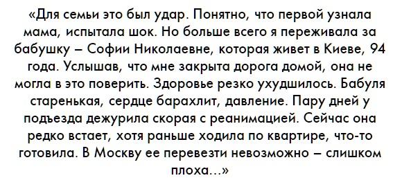 Со слезами на глазах: Наташа Королева рассказала горькую правду об Украине