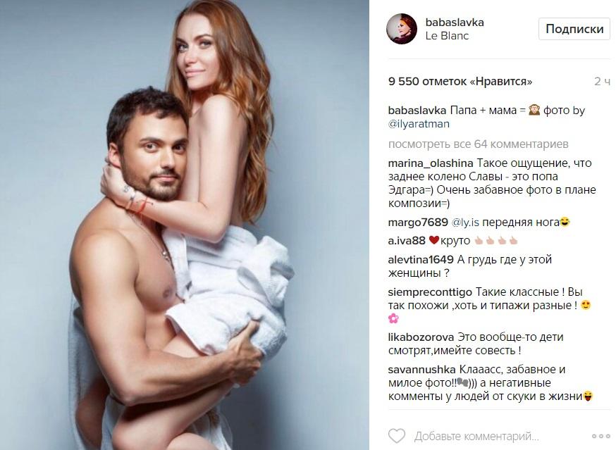 Голая Миша Романова Видео