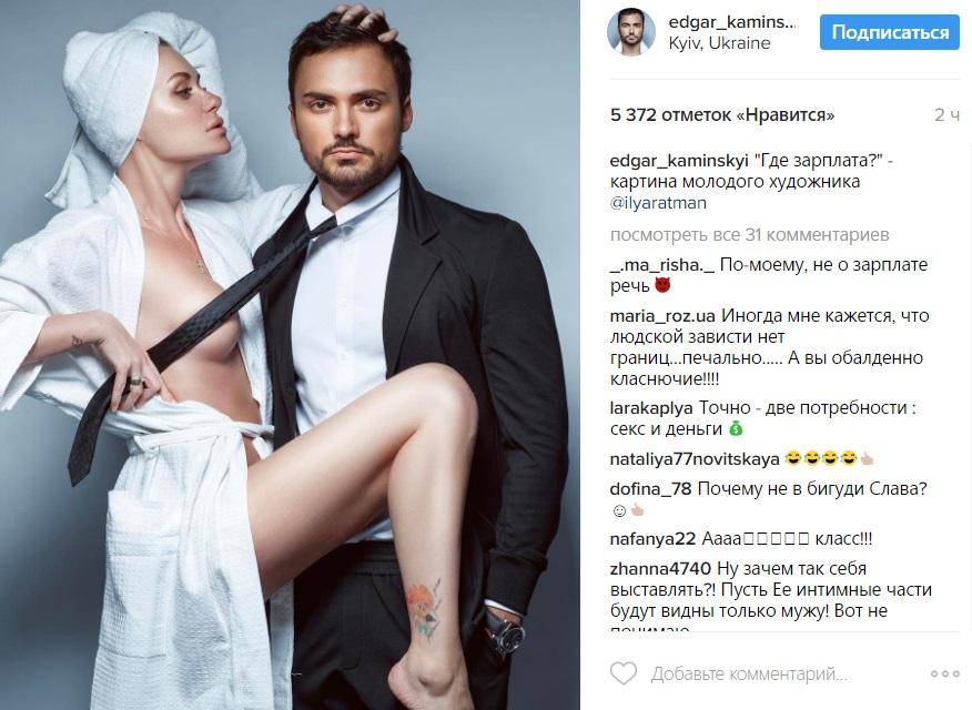 Звезда группы «НеАнгелы» расположила в социальная сеть Instagram пикантные семейные фотографии