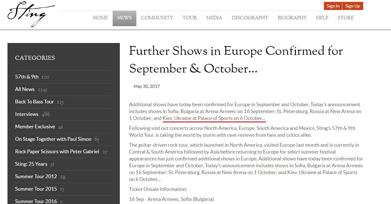 Легендарный британский певец Стинг приедет в Киев с новым альбомом